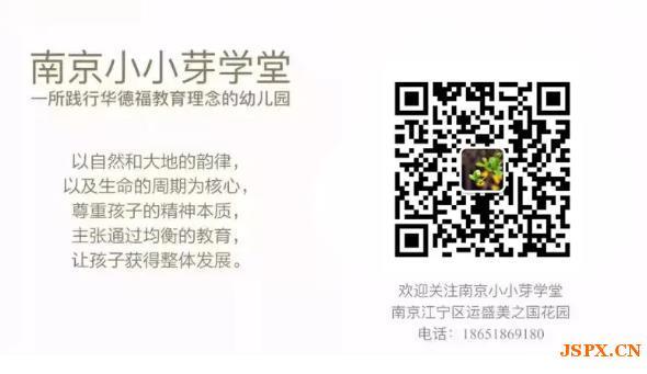 南京小小芽学堂2021年暑期班招生