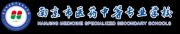 南京市医药中等专业学校