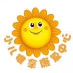 南京中医药大学国医堂小儿推拿中心