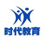 南京时代外语学校