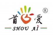 南京首爱儿童服务中心
