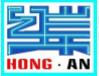 南京红岸无人机科技有限公司