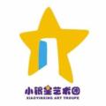 南京小银星艺术培训学校
