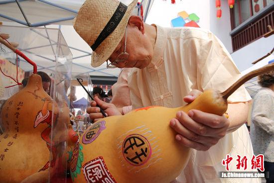 南京非物质文化遗产精华展6月11日开幕