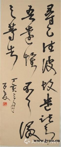 """""""魏晋风度""""胡小石书魏晋南北朝诗文名作及碑刻专题展"""