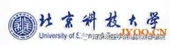 北京科技大学2017年秋季远程教育招生简章