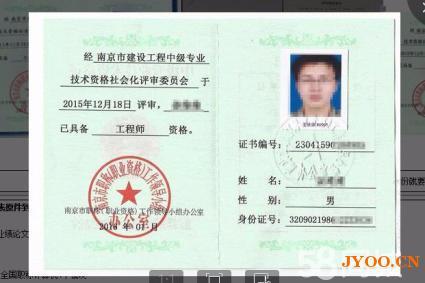 江苏建筑施工企业三类人员(安全员)报考条件及报名考试培训通知