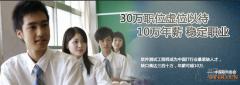 南京软件测试培训包就业班