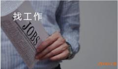 江苏南京BIM应用培训班