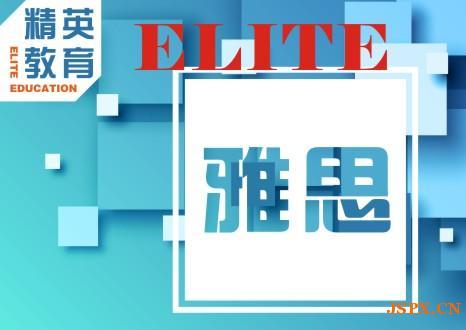 镇江雅思寒假精品强化冲刺班