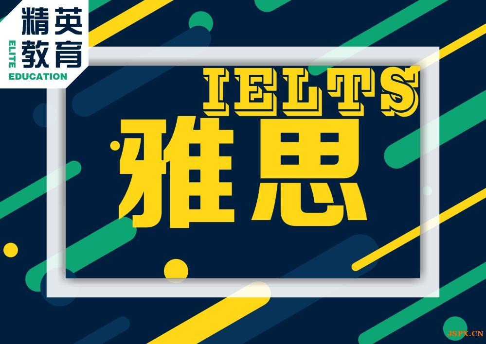 镇江雅思托福2020寒假班