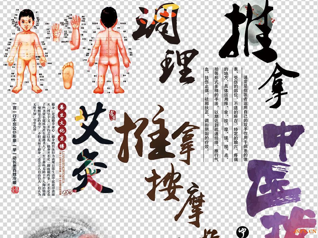 南京中医药大学针灸推拿培训班3月4日开班,专业,正规,高效!