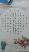 南京桥北专业书法学习班硬笔书法德赢体育vwin班少儿书法班