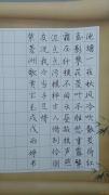 南京桥北专业书法学习班硬笔书法培训班少儿书法班
