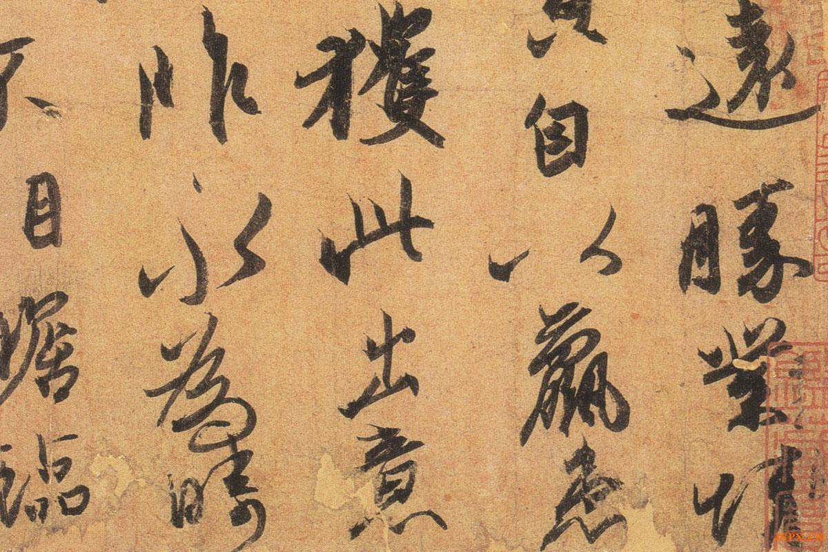 南京成人书法培训班零基础,书法爱好者名师教学