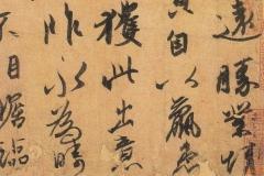 南京成人书法德赢体育vwin班零基础,书法爱好者名师教学