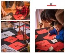 迎接2021新春系列亲子活动报名 | 华德福南京小小芽学堂