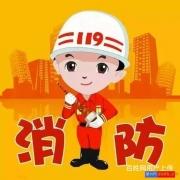 南京中级消防监控证报考条件 中级消防中控报名时间