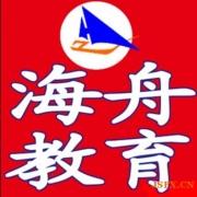 南京教师资格证考试需要什么条件南京教师资格证考试如何报名?