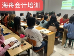 浦口南信大会计培训会计初级职称考试报名会计实操实务