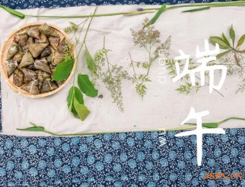 庆典邀约 | 南京小小芽学堂辛丑牛年庆端午