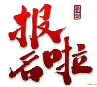 南京专业平面设计、室内设计、家装设计培训
