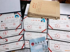 初中高中学历怎么报考大学 南京正规的学历提升机构