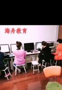 桥北高新零基础电脑办公软件培训 办公自动化培训
