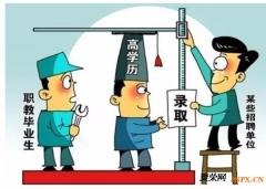 南京专科本科学历报名正规学历教育、轻松取证