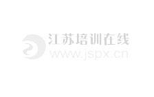 南京中医推拿培训班暑假班7月9日开课